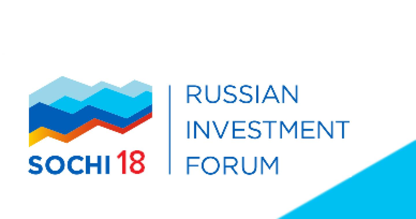 Annual Russian Investment Forum is to be held in Sochi on February 15-16, 2018.
