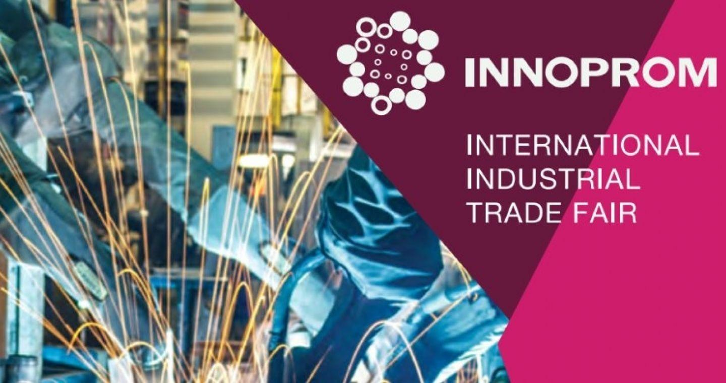 The VIIIth International Industrial Exhibition INNOPROM is to be held in Ekaterinburg EXPO exhibition center on July...