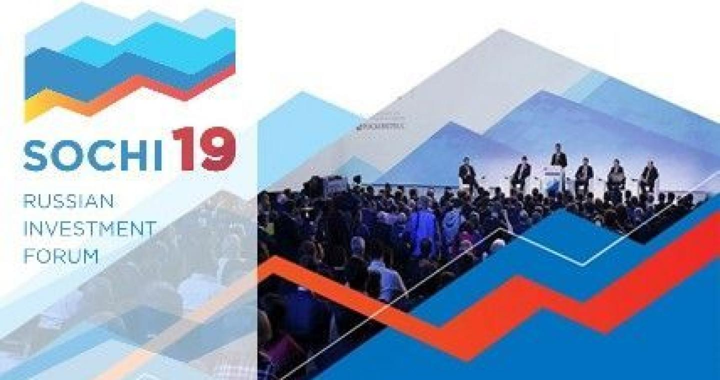 Annual Russian Investment Forum to Be Held on February  14 -  15, 2019