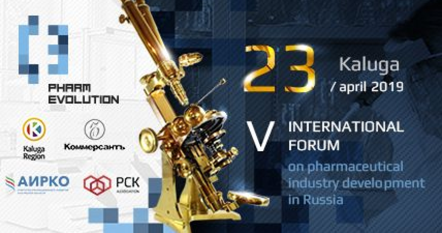 The V Annual International Forum on Pharmaceutical Industry Development in Russia 'PharmEvolution'