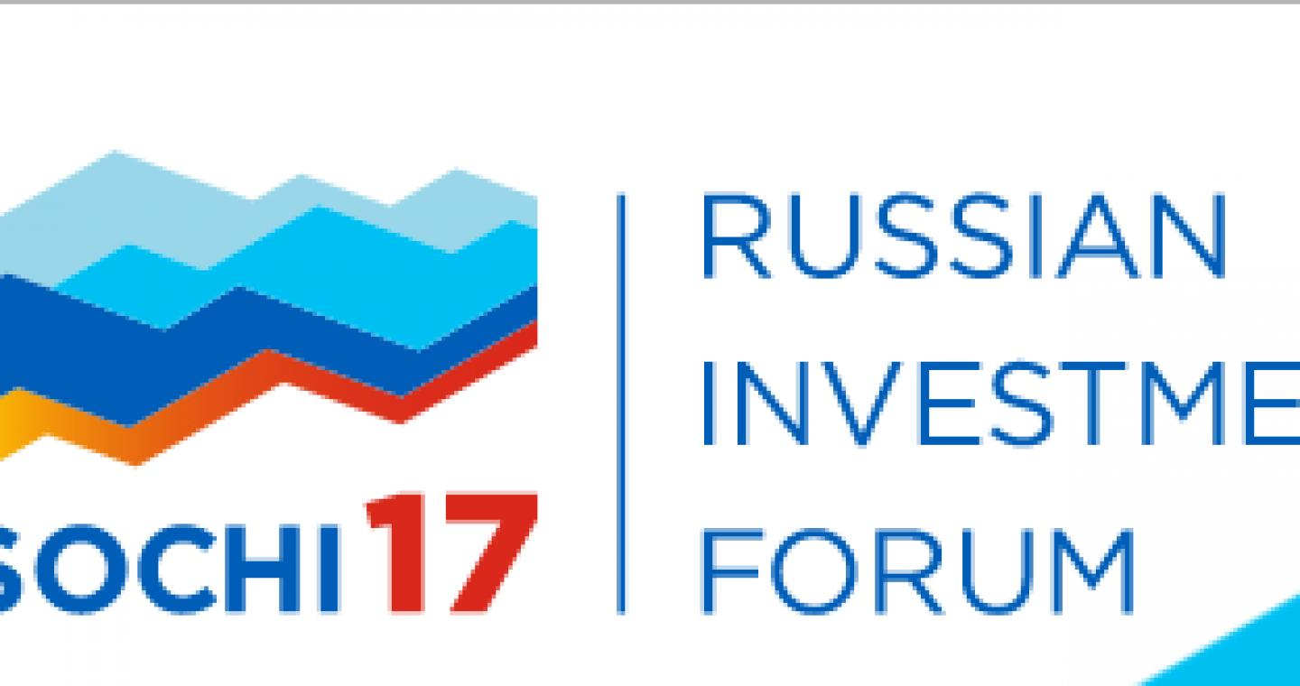The programme for the Russian Investment Forum, which will be held in Sochi on February 27–28, 2017, was published.