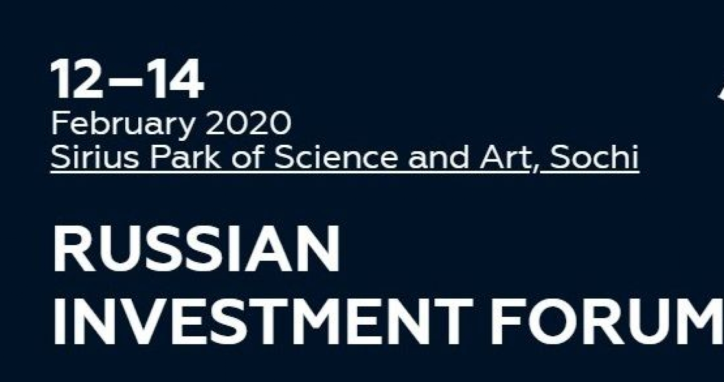 Russian Investment Forum - 2020